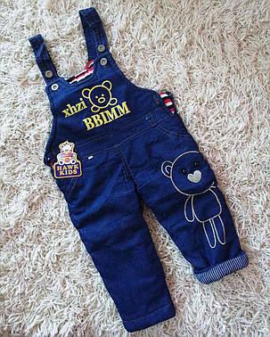 Комбинезон детский джинсовый утепленный на синтепоне зима-осень 1-2 года унисекс, фото 2
