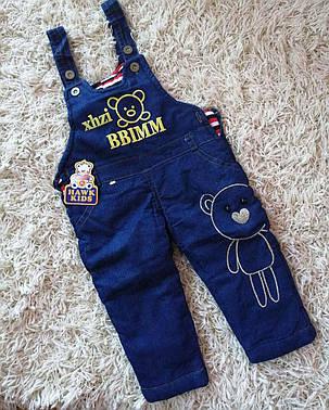 Комбинезон детский джинсовый утепленный  зима-осень 1-4 года унисекс, фото 2