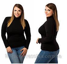 Теплий жіночий гольф,тканина джерсі начісування,розміри:48-52.