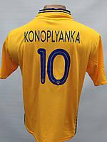 Футбольная форма детская Украина Konoplyanka в стиле Joma 2019 желтая