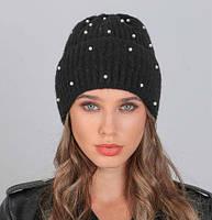 Женская стильная вязанная шапка с отворотом+жемчуг