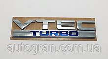 Емблема напис багажника Honda Vtec Turbo