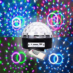 Magic ball music Диско шар Bluetooth, светомузыка