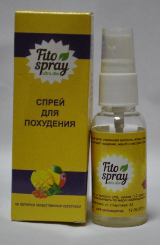 Fito sprey - Спрей для похудения (Фито Спрей)