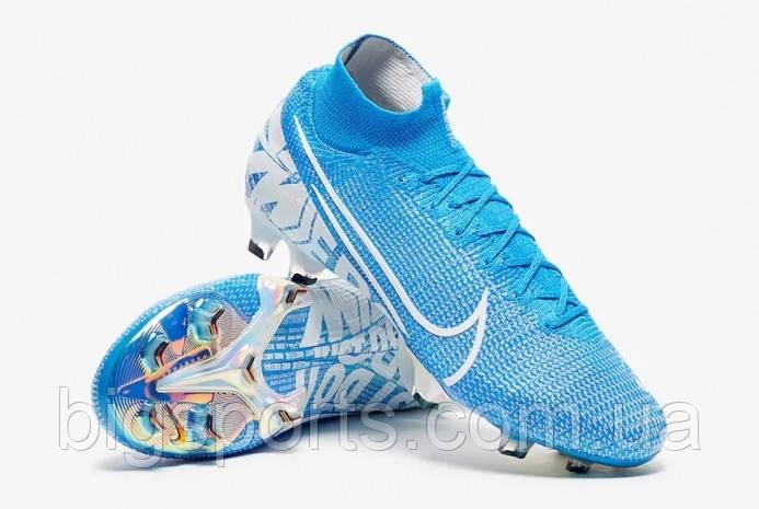 Бутсы футбольные муж. Nike SuperFly 7 Elite FG (арт. AQ4174-414)