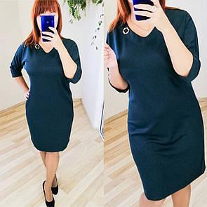 Платье нарядное Сукня