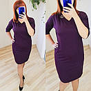 Платье нарядное Сукня, фото 2