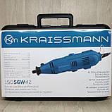 Гравер Kraissmann 150 SGW 42 в кейсі з гнучким валом, фото 4
