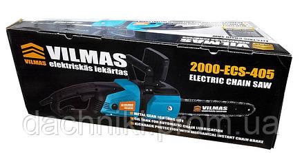 Електропила ланцюгова VILMAS 2000-ECS-405 (Бічна,2000W,405 мм), фото 2