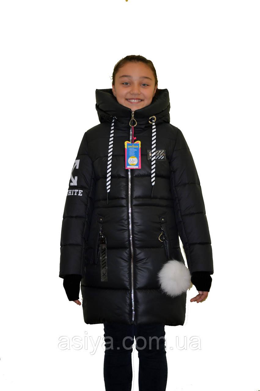Зимова чорна подовжена куртка від виробника на дівчинку