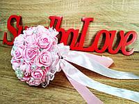 Свадебный букет-дублер для невесты Stile Цвет розовый.