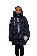 Зимняя темно синяя удлиненная куртка от производителя на девочку