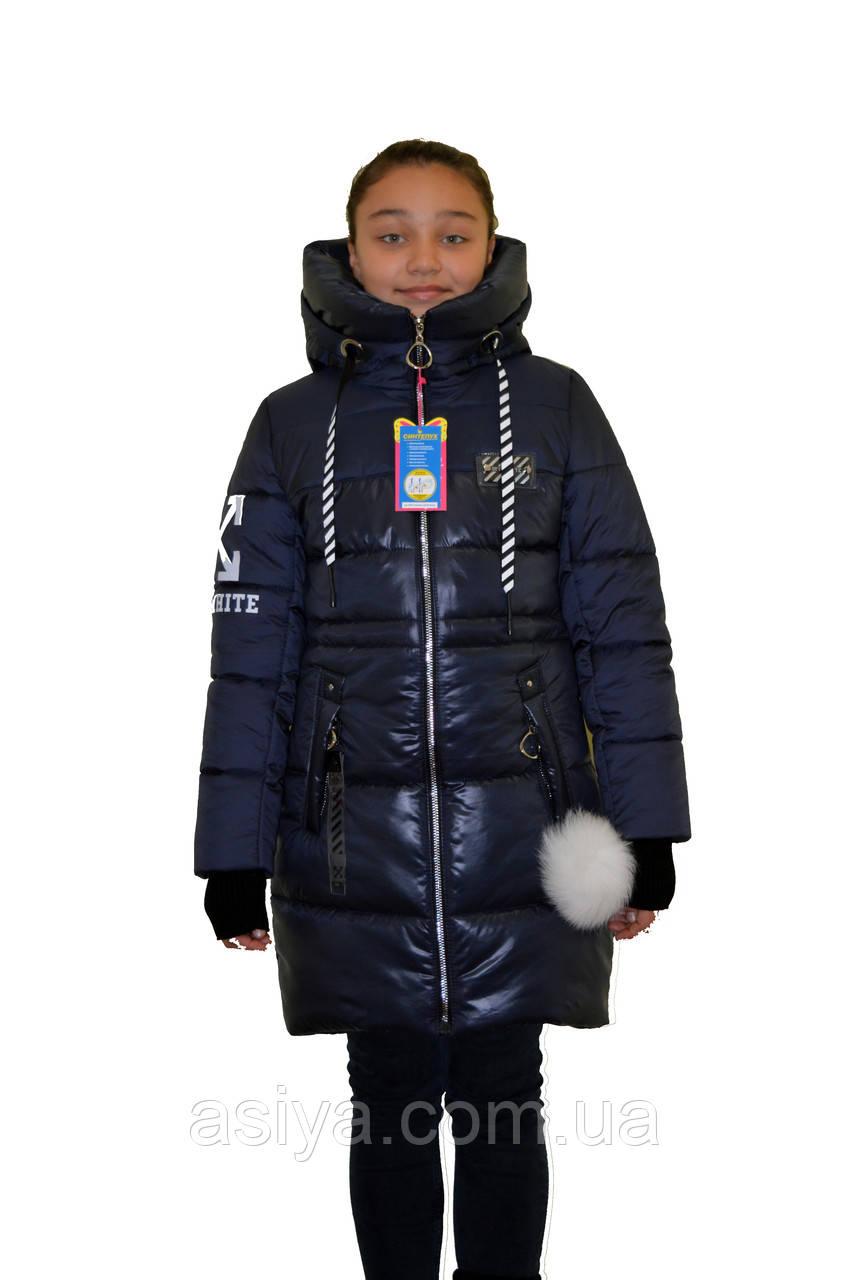 Зимова темно синя подовжена куртка від виробника на дівчинку