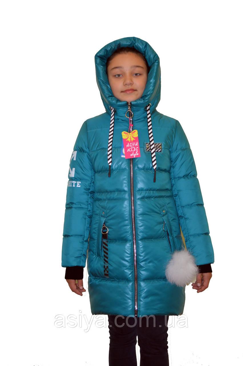 Зимняя бирюзовая удлиненная куртка от производителя на девочку