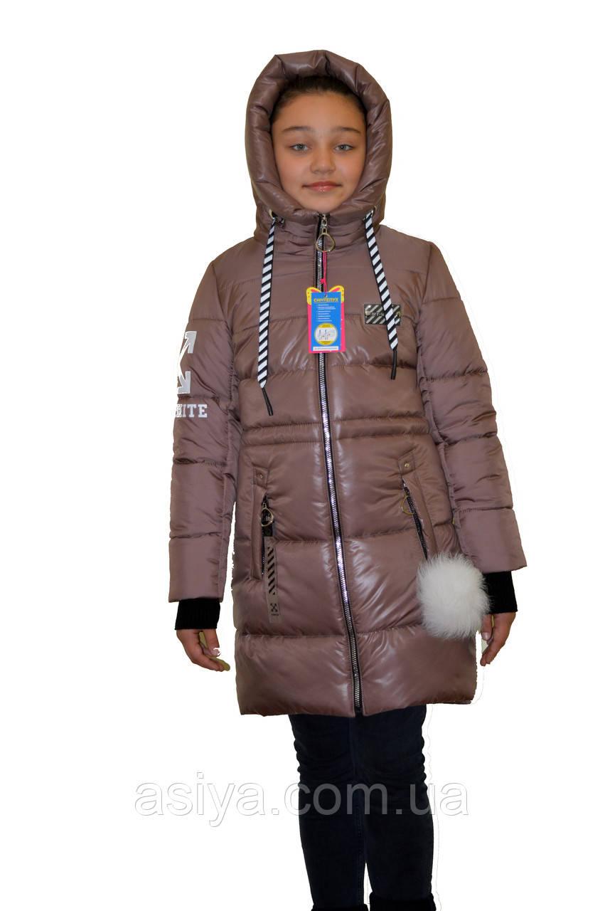 Зимова подовжена куртка від виробника на дівчинку кольору какао