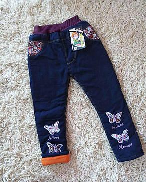 Джинсы детские на девочку утепленные синтепон + плюш синие осень-зима Бабочки 5 лет, фото 2