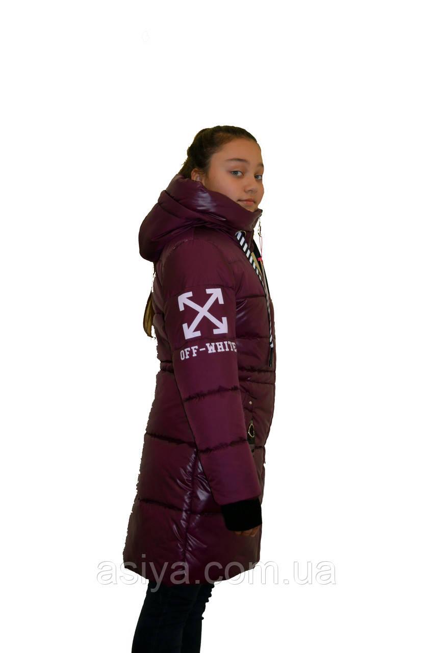 Зимняя удлиненная куртка от производителя на девочку цвета морсалл