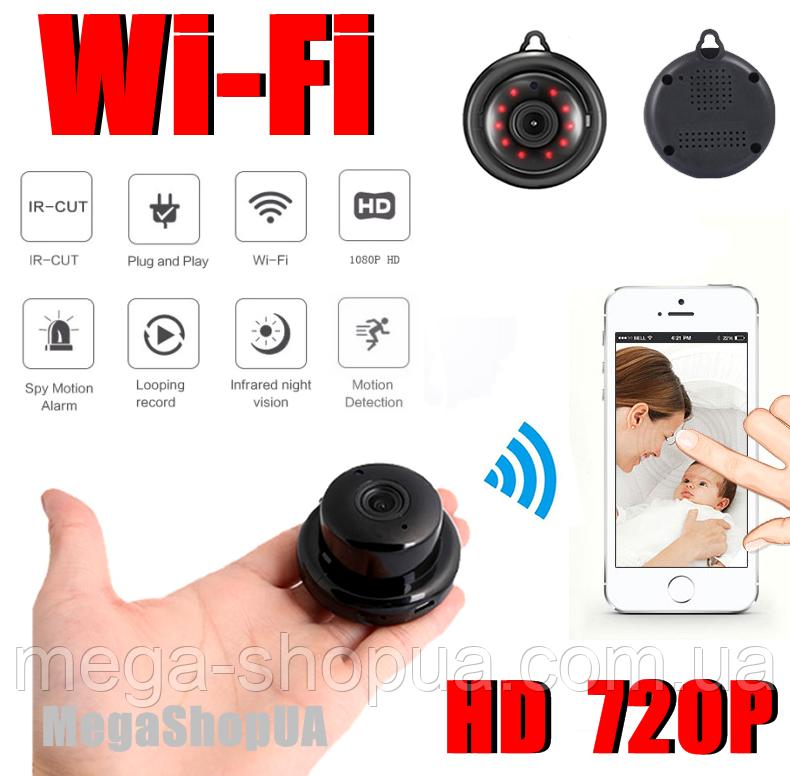 Беспроводная мини WiFi Вай Фай IP камера видеонаблюдения для дома, квартиры, видеоняня. Камера відеонагляду R5