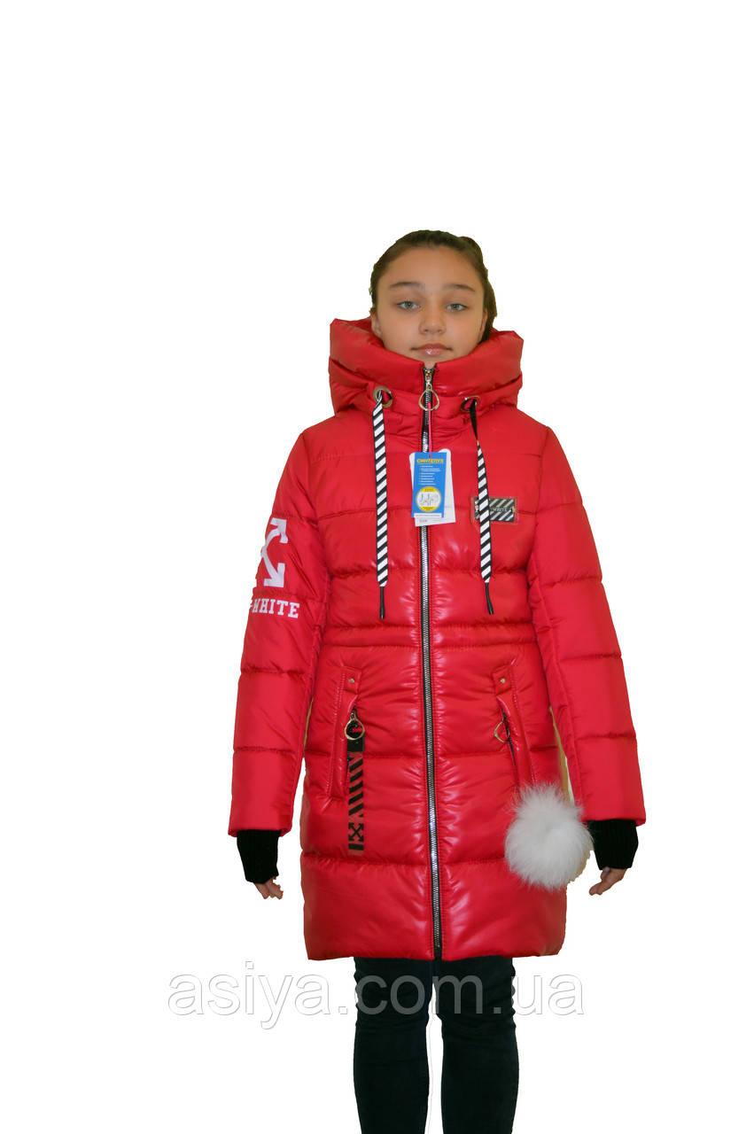Зимова подовжена червона куртка від виробника на дівчинку