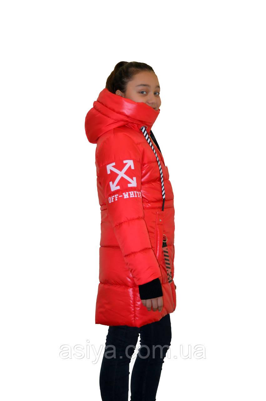 Зимняя удлиненная куртка от производителя на девочку алого цвета