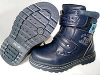 Зимние детские ботинки на мальчика, полусапожки на меху, зимняя детская обувь, термо обувь, дутики