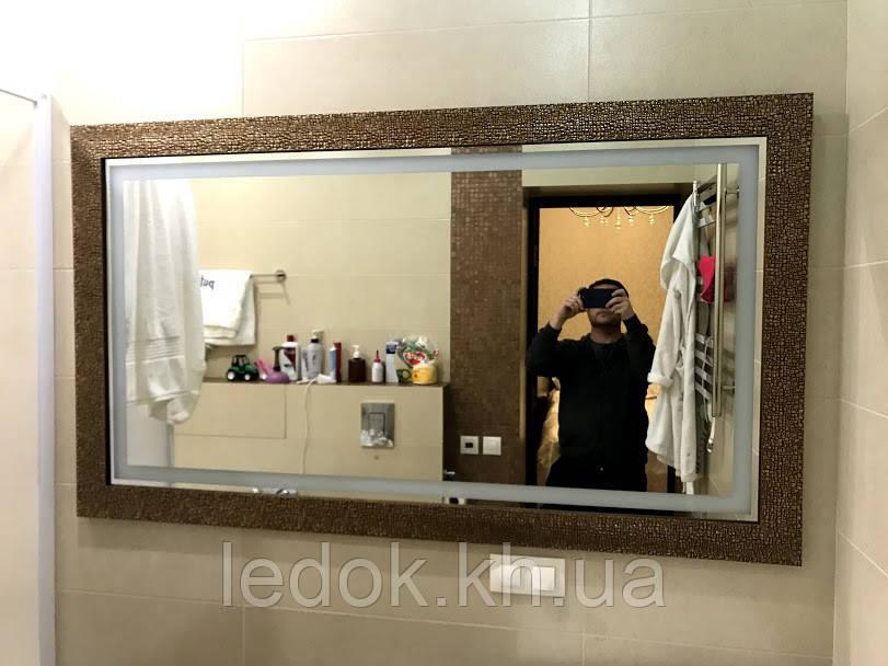 Зеркало в багетной раме с подсветкой Ignis