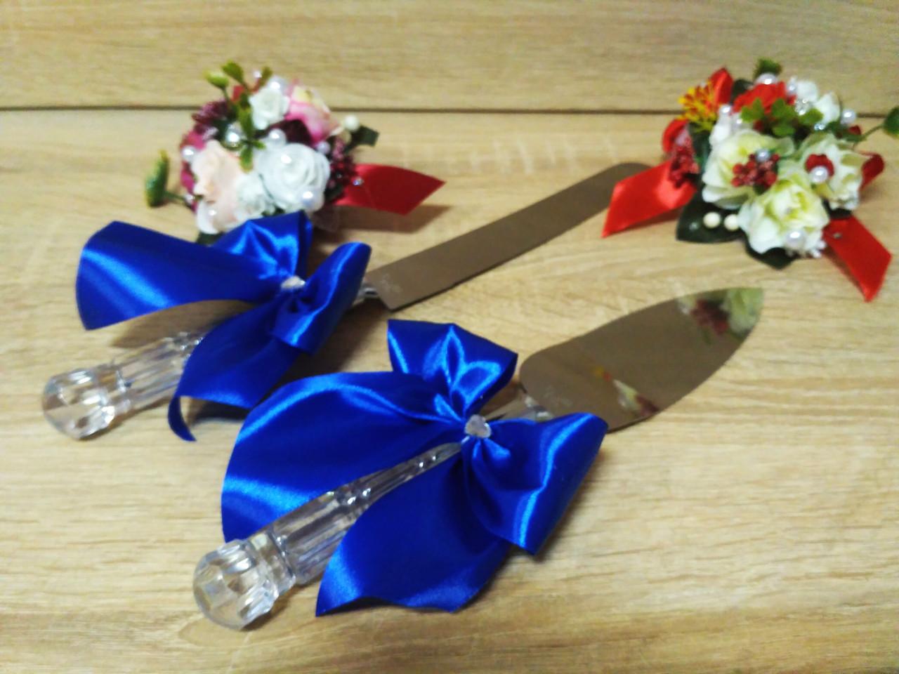 Нож и лопатка Классика. Цвет синий.