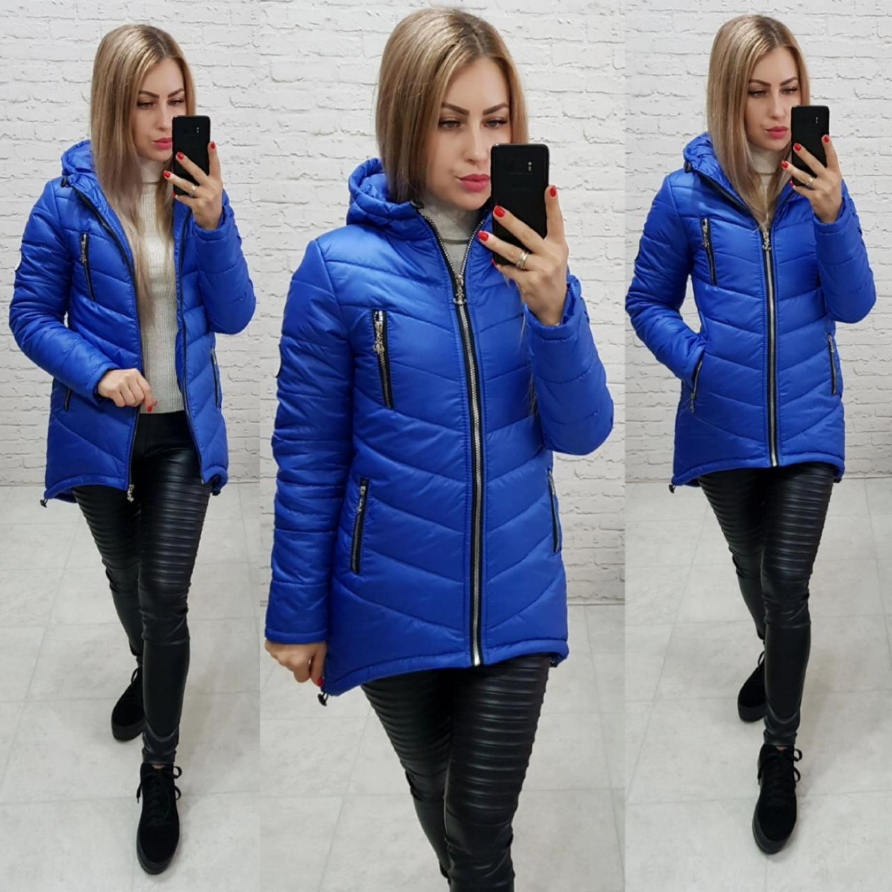 Куртка (арт. 300) ярко-синий / цвет электрик / синяя яркая