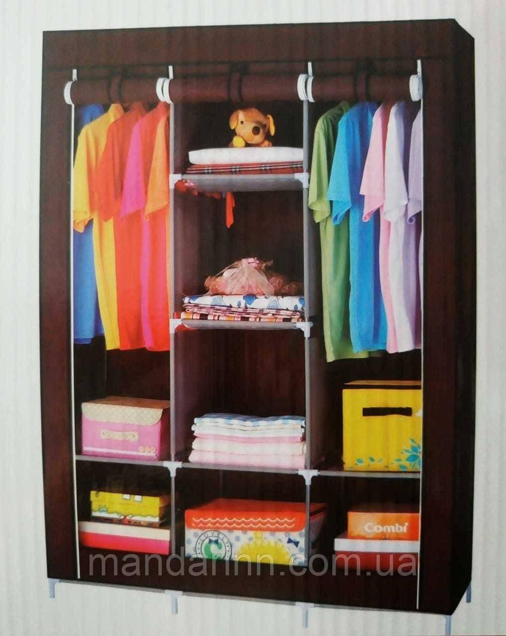 Шкаф тканевый - Текстильный гардероб 3 секции HCX 88130 (130*45*175 см) Коричневый