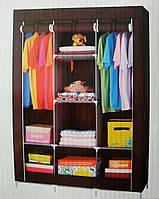 Шкаф тканевый - Текстильный гардероб 3 секции HCX 88130 (130*45*175 см) Коричневый, фото 1