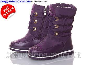 Детские зимние ботинки для девочки р28-17см (код 6090-00)