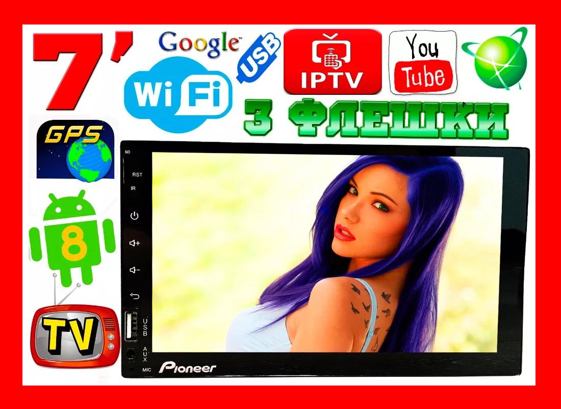 Автомагнитола Pioneer PI707 2DIN, 7'',GPS, Android 8.1,WIFI, FM 2/16GB