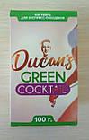 Ducan's Green Cocktail - Коктейль для экспресс-похудения (Дюканс Грин Коктейль), фото 2