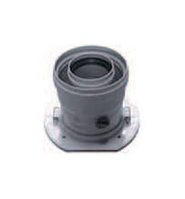 Адаптер для подключения к котлу Bosch AZ 397 (60/100 мм)