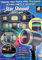 Лазерный проектор Star Shower Laser Light Projector