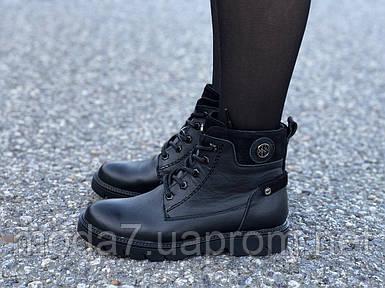 Женские зимние ботинки нат. кожа, нат.шерсть