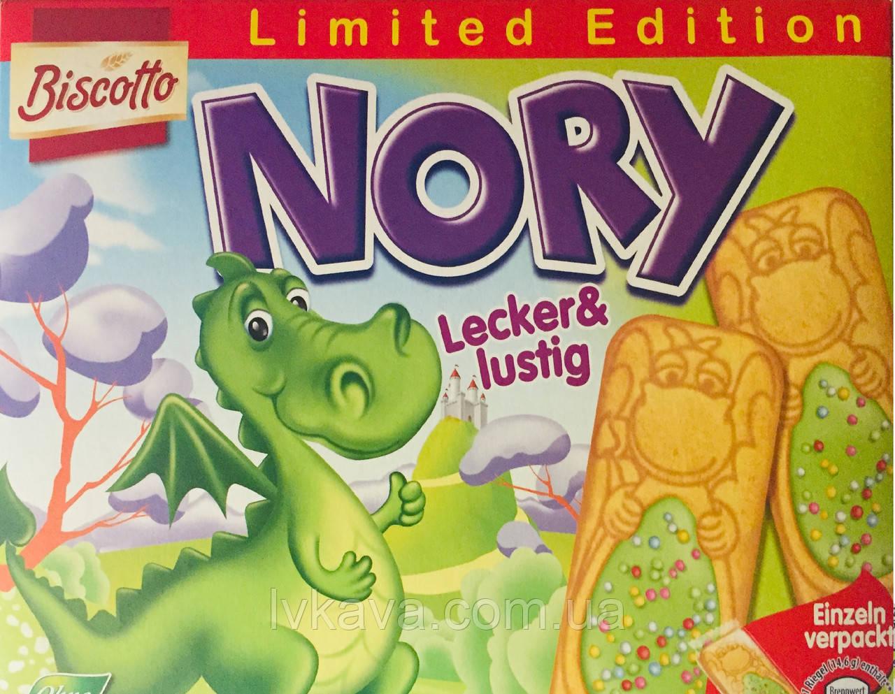 Печенье  Nory с зеленым кремом и  шоколадным драже Biscotto,175 гр