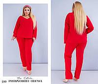 Костюм женский повседневный блуза+брюки креп дайвинг 50-52,54-56,58-60, фото 1