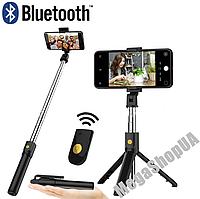 Трипод SD7 Selfie Bluetooth. Селфи палка беспроводной монопод-штатив Selfie Stick Tripod для смартфонов