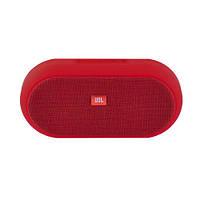 Bluetooth-колонка MusicBox H-855 Красная KD-58883S230, КОД: 1154708