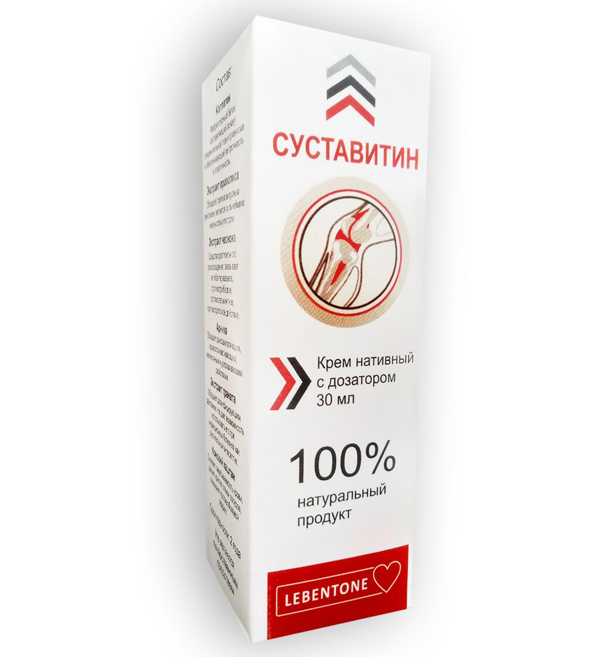 Суставитин для восстановления суставов во Владимире