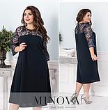 Нарядное платье на праздник батал  Размеры: 56-58, 60-62, фото 2