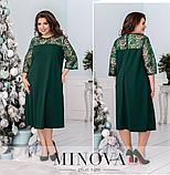 Нарядное платье на праздник батал  Размеры: 56-58, 60-62, фото 3