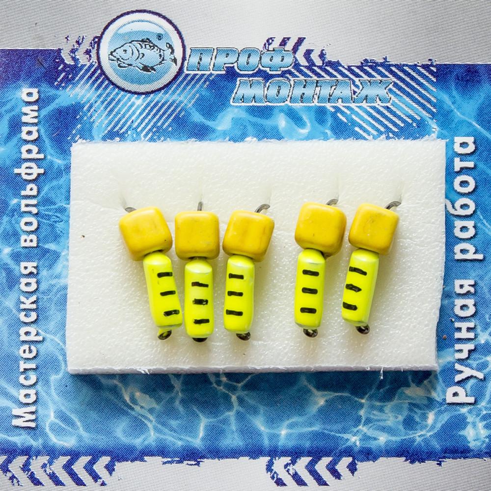Мормышка вольфрамовая |484| столбик с сырным кубиком лимон 2,5 0,8g