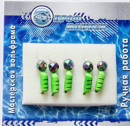 Мормышка вольфрамовая |476| Столбик с гран.шаром Хамелеон 0,8g (зелёный), фото 2