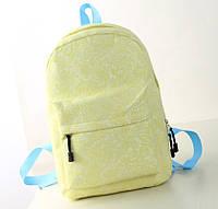Рюкзак KHB00135 Frost Желтый taukrp40800135, КОД: 1031526