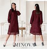 Нарядное платье с сеткой батал Размеры: 48,50,52,54,56,58,60, фото 3