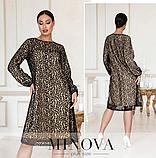 Нарядное платье с сеткой батал Размеры: 48,50,52,54,56,58,60, фото 4