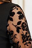 Нарядное платье батал Размеры: 50,52,54,56-58,60-62, фото 3