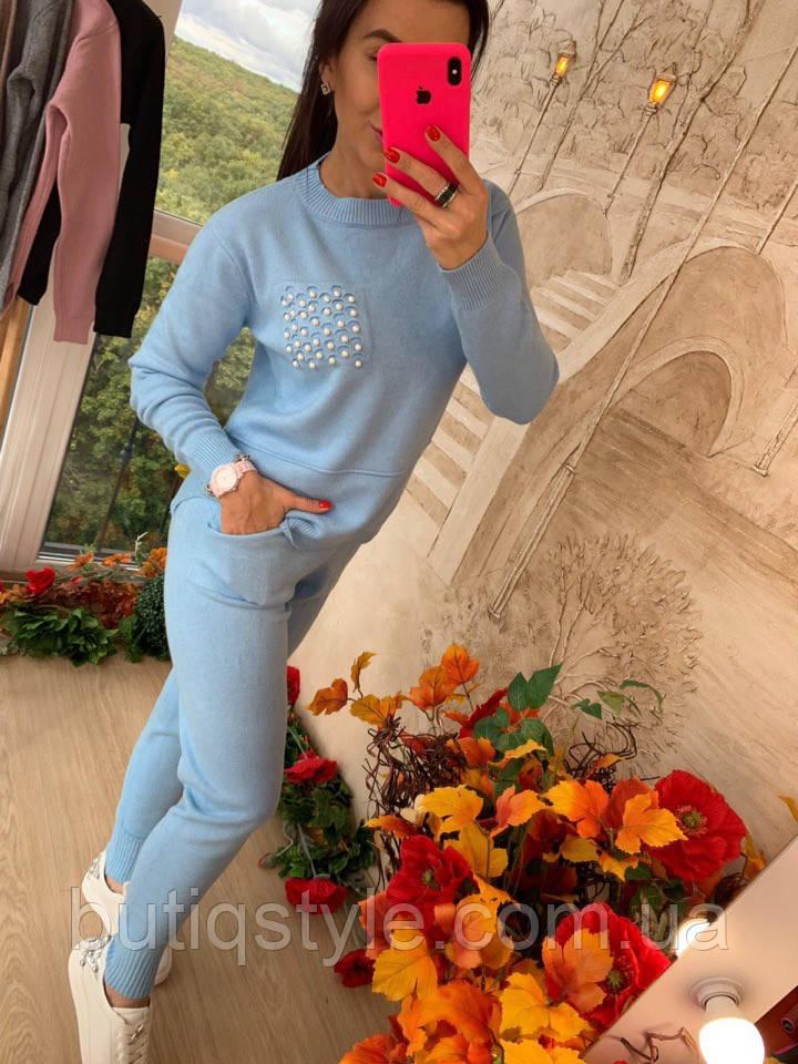 Жіночий комплект брюки і светр з перлами блакитний